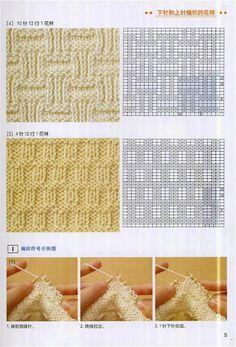 pontos de trico, ponto abacaxi em prico