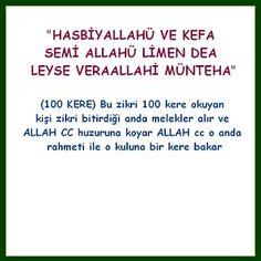 S Word, Islam, Prayers, Quotes, Blog, Prayer, Quotations, Blogging, Quote