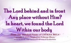"""The Lord behind and in front 