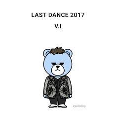 Bigbang Logo, Gd Bigbang, Daesung, Bigbang Krunk, Last Dance, Yg Entertainment, Idol, Kawaii, Bear