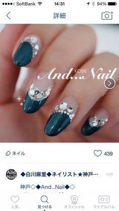 Japanese jell nail