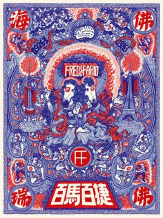 New Year Poster《百马百捷》2014 on Behance