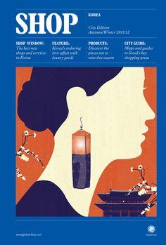 SHOP magazine covers by Neil Webb, via Behance