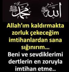 Islam Quran, Islamic Quotes, Allah, Pray, Religion