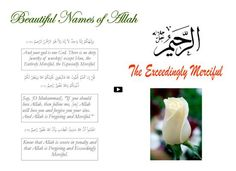 Beautiful Names of Allah (The Exceedingly Merciful)
