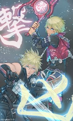 Cloud and Shulk Nintendo Super Smash Bros, Super Smash Flash, Super Smash Bros Characters, Video Game Characters, Metroid, Super Smash Ultimate, Xenoblade Chronicles 2, Doja Cat, Game Art