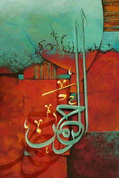 Islamic Calligraphy Painting - Ar-rahman by Catf Arabic Calligraphy Art, Arabic Art, Calligraphy Alphabet, Arabic Design, Beautiful Calligraphy, Islamic Paintings, Iranian Art, Fine Art Prints, Canvas Prints