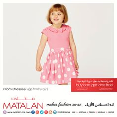 Prom Dresses: age 3mths-5yrs   http://www.matalan-me.com   ‪#Matalanme #PromDresses #Dress #Kids #Fashion #Buy1Get1 #Free #Offer #Trend ‪#GoodQuality ‪#GreatPrice ‪#MakesFashionSense ‪#AlBarakaMall ‪#ArabianCentre ‪#DalmaMall ‪#LamcyPlaza ‪#MushrifMall ‪#CenturyMall ‪#MirdifCityCentre ‪#SaharaCentre ‪#GalleriaMall ‪#Gulfmallqatar ‪#ALGhurairCentre ‪#KhalidiyahMall ‪#BahrainCityCentre ‪#RAKMall ‪#WafiMall ‪#AlFoahMall ‪#Omanavenuesmall ‪#MeccaMall