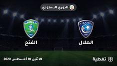 مشاهدة مباراة الهلال والفتح بث مباشر اليوم 10 8 2020 في الدوري السعودي Pandora Screenshot Abs 10 Things