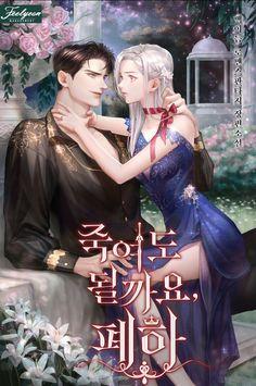 Romantic Anime Couples, Romantic Manga, Anime Couples Drawings, Anime Couples Manga, Cute Anime Couples, 5 Anime, Chica Anime Manga, Cool Anime Girl, Anime Art Girl