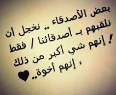 @smsmmohamadsm @eman0224