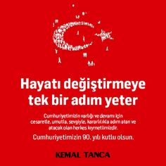 29 Ekim #Cumhuriyet Bayramımız kutlu olsun. #bayram #cumhuriyetbayramı