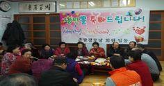 죽교동 춘광경로당'어르신 생일잔치'개최