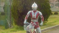 Ultrabike.