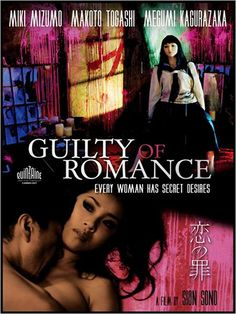 """""""Guilty of Romance"""" (2011)"""