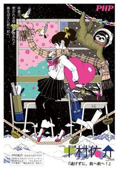 A little bit of Japan Japanese Poster Design, Japanese Colors, Different Art Styles, Japan Art, Cool Artwork, Amazing Artwork, Art Sketchbook, Fractal Art, Aesthetic Art