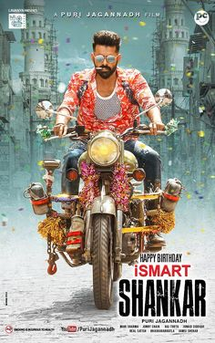 ISmart Shankar Movie Fan Photos # 65721 - Check out ISmart Shankar movie pictures, images, ISmart Shankar stills, movie posters. You can also upload ISmart Shankar movie photos at- FilmiBeat Hindi Movies Online Free, Download Free Movies Online, Dj Mix Songs, Dj Download, Ram Image, Telugu Hero, Telugu Movies Download, Movies To Watch Hindi, Indian Movies
