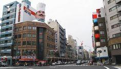 Tokyo Travel: Kappabashi Street