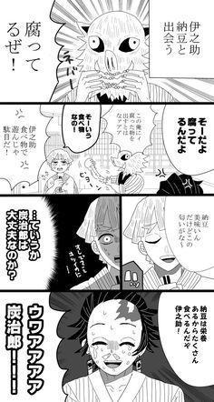 Halloween, Diagram, Twitter, Manga, Anime, Movie Posters, Manga Anime, Film Poster, Manga Comics