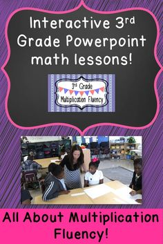Lessons to help students become fluent in multiplication.  Engaging, easy, and fun!  Fully Common Core aligned!