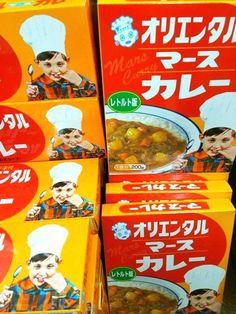 ♪マースカレーお取り扱い中♪東京都板橋区、練馬区  只今、スーパーみらべる大山店、東武練馬店にて マースカレー小(ルウ)、マースカレーレトルトの特売を行っております。 さらに11月5日(土)からは下赤塚店でも特売を実施いたします。 お近くにお住まいの方は、是非ともお立ち寄りくださいませ♪ ◆スーパーみらべる様店舗情報 http://www.super-mirabelle.jp/shop/#shop4 ・大山店 東武東上線大山駅から徒歩3分 〒173-0023 板橋区大山町36-9 ・東武練馬店 (日頃から、マースカレー小、マースカレーレトルトのお取扱い御座います。) 東武東上線東武練馬駅から徒歩3分 〒175-0083 板橋区徳丸3-17-7 ・下赤塚店 (日頃から、マースカレー小のお取扱いが御座います。) 東武東上線下赤塚駅及び、地下鉄有楽町線赤塚駅より徒歩3分から5分  〒175-0093 練馬区田柄2-52-2 ◆オリエンタルカレー粉末ルウレシピ集◆ http://www.oriental-curry.co.jp/recipe/index.html