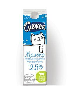 Snowball dairy milk packaging design