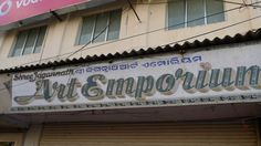 Vintage Typography in India
