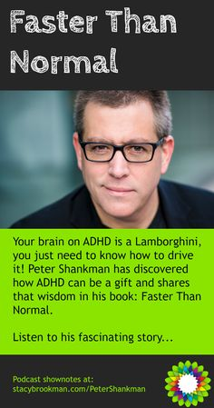 Your brain on ADHD is a Lamborghini, you just need to know how to drive it! Peter Shankman has discovered how ADHD can be a gift and shares that wisdom in his book: Faster Than Normal. via @Stacy_Brookman