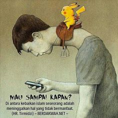 """Britton Peele of GuideLive asks. """"Are adults who play ' Pokemon Go' hopeless slackers?"""" The Dallas Morning News recently received this comment: """"Games like Pokemon Go are for kids so if you are … Pokemon Go, Pokemon Rules, Pikachu Pikachu, Satire, Cartoon Network, Sketch Style, Illustrator, Satirical Illustrations, Creators Project"""