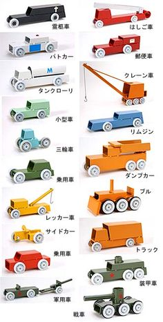 Arche toys Arche toys Kids crafts and art education Wooden Car, Wooden Train, Wooden Toys, Wooden Blocks, Sheet Metal Art, Diy For Kids, Crafts For Kids, Wood Toys Plans, Bamboo Crafts