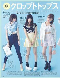 #makeup #trend #magazine #lips #japanese #kawaii #eyemakeup #eyes #fashion #style #croptops