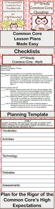 *2nd Grade Math Teachers* Need a place to keep up with great resources for CC? ALL Math Common Core Standards for 2nd Grade with a LESSON PLANNING TEMPLATE for EACH STANDARD. Common Core has High Expectations: Pre & Post Assessments, High Use of Technology, Increased Vocabulary, and Lots of Hands-On Activities. What a great addition to your formal lesson plans! Your administrators will love it and you will feel so much more prepared to teach with all the pieces in one place. YES!!!