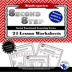 Second Step Connections Elementary Counseling, School Counselor, Social Emotional Learning, Social Skills, Second Step Curriculum, Self Contained Classroom, First Grade Lessons, School Social Work, Kindergarten Lesson Plans