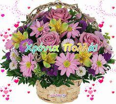 Κάρτες Με Ευχές Χρόνια Πολλά Κινούμενες Εικόνες - giortazo Beautiful Pink Roses, Floral Wreath, Wreaths, Home Decor, Floral Crown, Decoration Home, Door Wreaths, Room Decor, Deco Mesh Wreaths