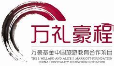 CHEI & J Willard and Alice S Marriott Logo
