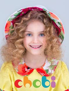 Anfisa Kaftanova (born 2006) is an Russian child model.