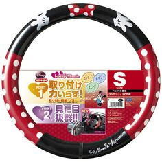 Minnie Mouse Steering Wheel Cover