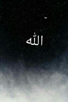 Islam and Moslem Quran Wallpaper, Sea Wallpaper, Islamic Quotes Wallpaper, Whatsapp Wallpaper, Islamic Love Quotes, Islamic Inspirational Quotes, Muslim Quotes, Galaxy Wallpaper, Allah Islam