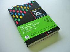 book on vintage modern Italian Design