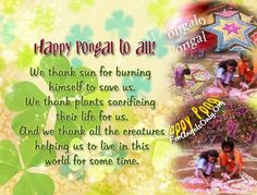 Beautiful pongal festival wishes card wallpaper pongal wishes happy pongal to all ecards4u happy pongalgreeting cards m4hsunfo