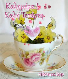 Good Morning, Tea Cups, Tableware, Culture, Quotes, Greek, Buen Dia, Quotations, Dinnerware