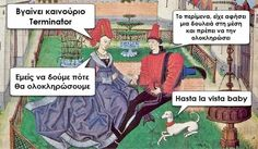 Ancient Memes, Funny Dogs, Funny Quotes, Jokes, Lol, Relationship, Humor, Funny Phrases, Humour