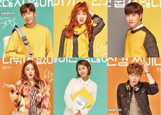 Cheese in the Trap poster. Guess my favorite character! #citt #kdrama #onigirilove