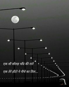 Heart Broken Love Quotes, Rumi Love Quotes, Love Quotes In Hindi, Poetry Quotes, Hindi Quotes Images, Life Quotes Pictures, Some Funny Jokes, Funny Me, Crush Quotes