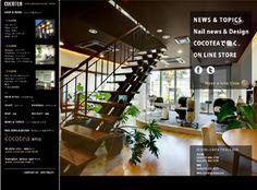 【ヘアサロン COCOTEA様 】 http://www.cocotea.com  COCOTEA様のこだわりを出来る限りビジュアルで表現できる様にサイトを構成しました。大胆なイメージ構成と、わかりやすいサービス詳細。見た目を重視しながらHPの目的を確り追求しました。
