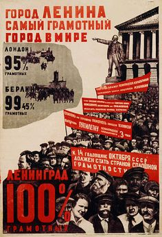 Lenin's City is the Most Literate City in the World Poster Pictures | Getty Images
