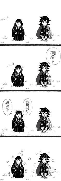 Anime Demon, Manga Anime, Anime Art, You Are My Queen, Anime Girl Drawings, Animated Cartoons, Slayer Anime, Movie Characters, Anime Love