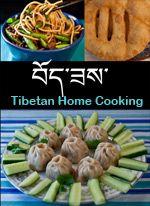 Tibetan Home Cooking eBook and video series by Lobsang Wangdu and Yolanda O'Bannon.