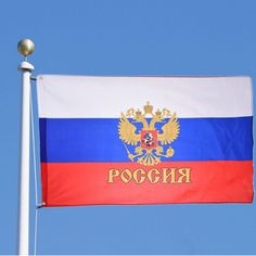 1 Pcs 90*150cm Ussr Russian Empire Imperial National President Double Wagle Flag Indoor Outdoor Home Decor Russia Flags