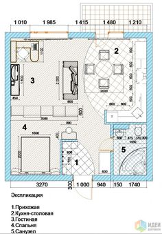 План после небольшой перепланировки с расстановкой мебели